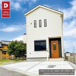 ★OPEN HOUSE開催★7/10(土).11(日)11:00~14:00