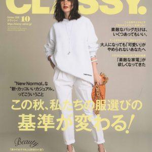 本日発売《CLASSY.10月号》に掲載されました🌹